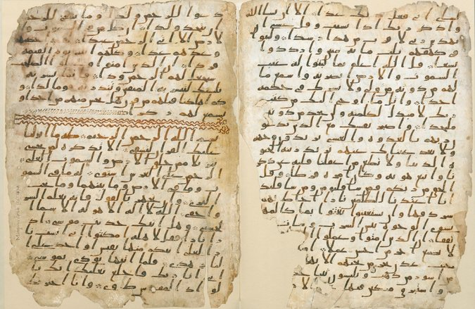 Quran_1370-years-old-as-of-2015